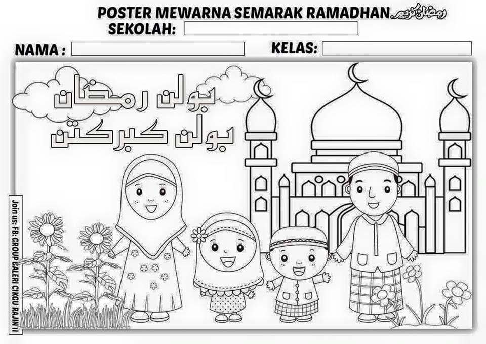 Pin By Satpi 2018 On Nombor Ramadan Kids Cute Kids Crafts Poster