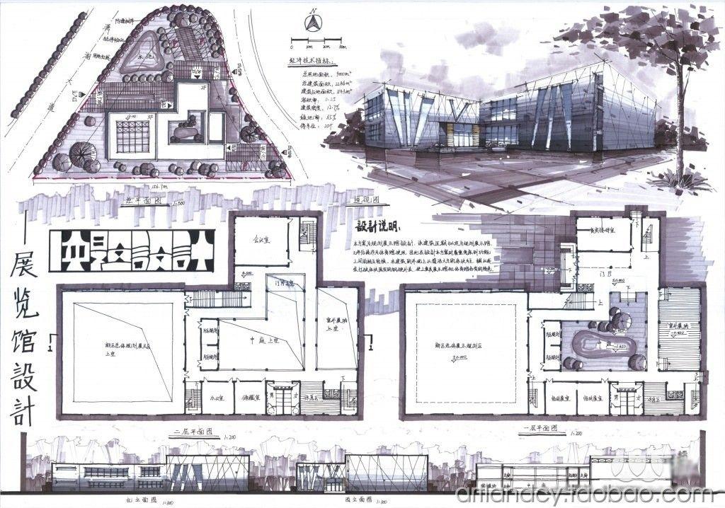 建築快速設計 Architectural Rapid Design Https Www