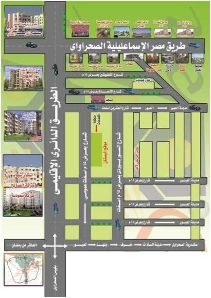 امتلك واستثمر أرض سكنية بمدينة القادسية Mungez Com Egypt Cairo Properties Land Details 1769 امتلك واستثمر أرض سكنية بمدينة القادسية Bar Chart Chart