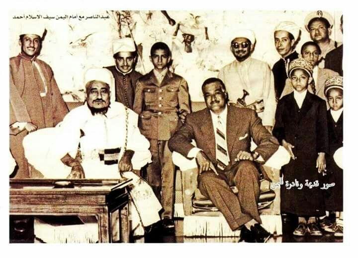 الرئيس جمال عبدالناصر مع الامام احمد حميد الدين Old Photos Photo Poster