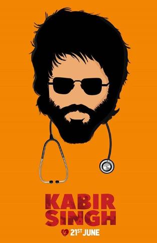 Sketch Kabir Singh Vector Art