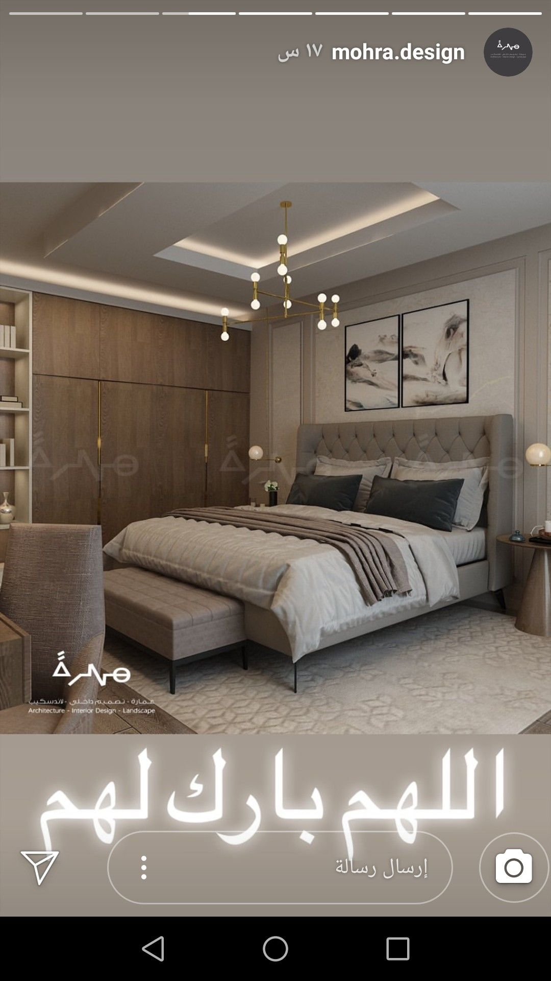 Modern Bedrooms With Modern And Contemporary Decor And Designs Small Living Room Decor Modern Bedroom Modern Bedroom Decor