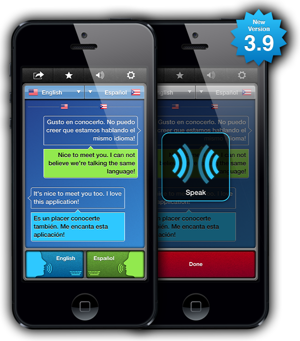 SayHi Translate Voice Translation App for iPhone or iPad