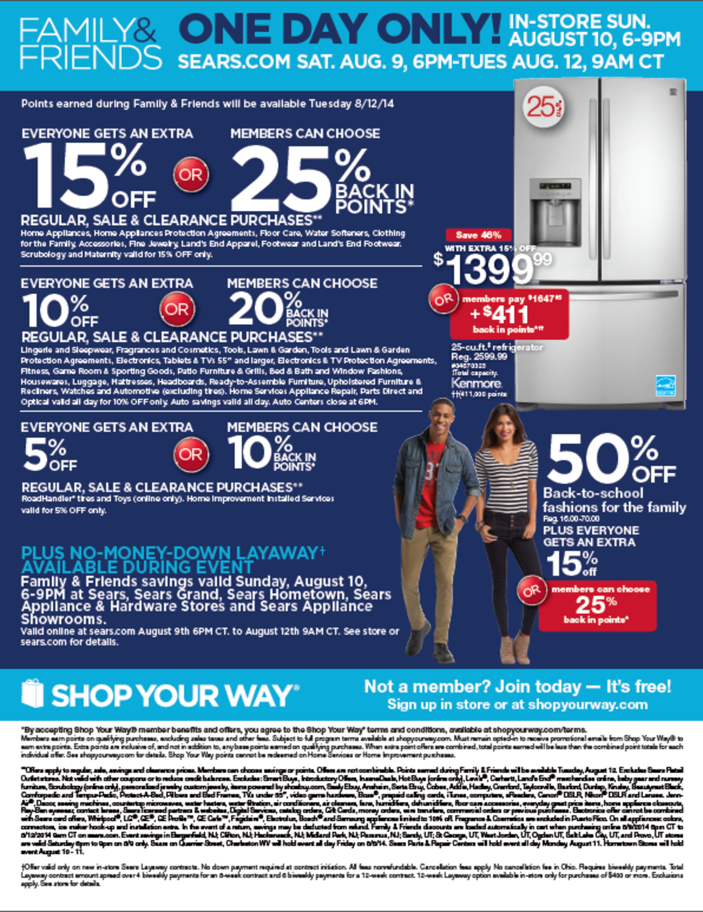 #ad #Ad Shop Sears For Your Back To School Wardrobe http://makingourlifematter.com/back-to-school-wardrobe/?utm_campaign=coschedule&utm_source=pinterest&utm_medium=Making%20Our%20Life%20Matter%20(Family!)&utm_content=%23Ad%20Shop%20Sears%20For%20Your%20Back%20To%20School%20Wardrobe Hurry as this Family&Friends sale ends soon! #BackToYou