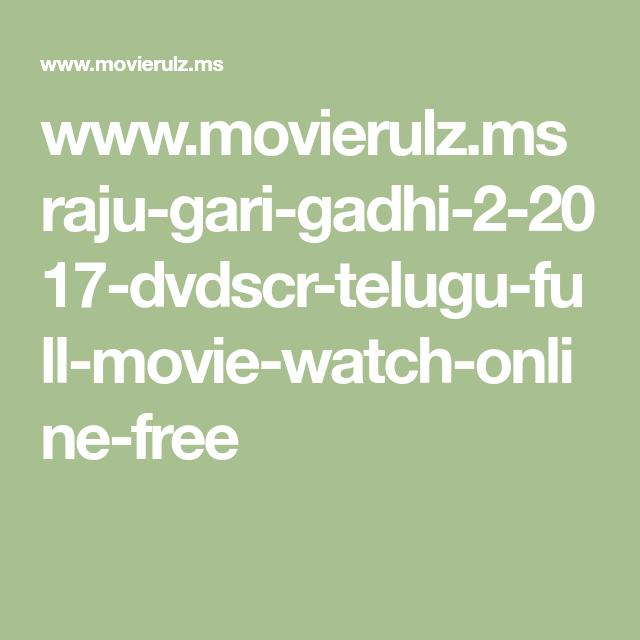 Wwwmovierulzms Raju Gari Gadhi 2 2017 Dvdscr Telugu Full Movie