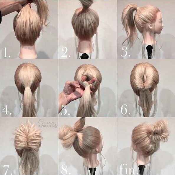 Pin By Sary On Haircuts And Hairstyles Easy Updo Hairstyles Long Hair Styles Pinterest Hair