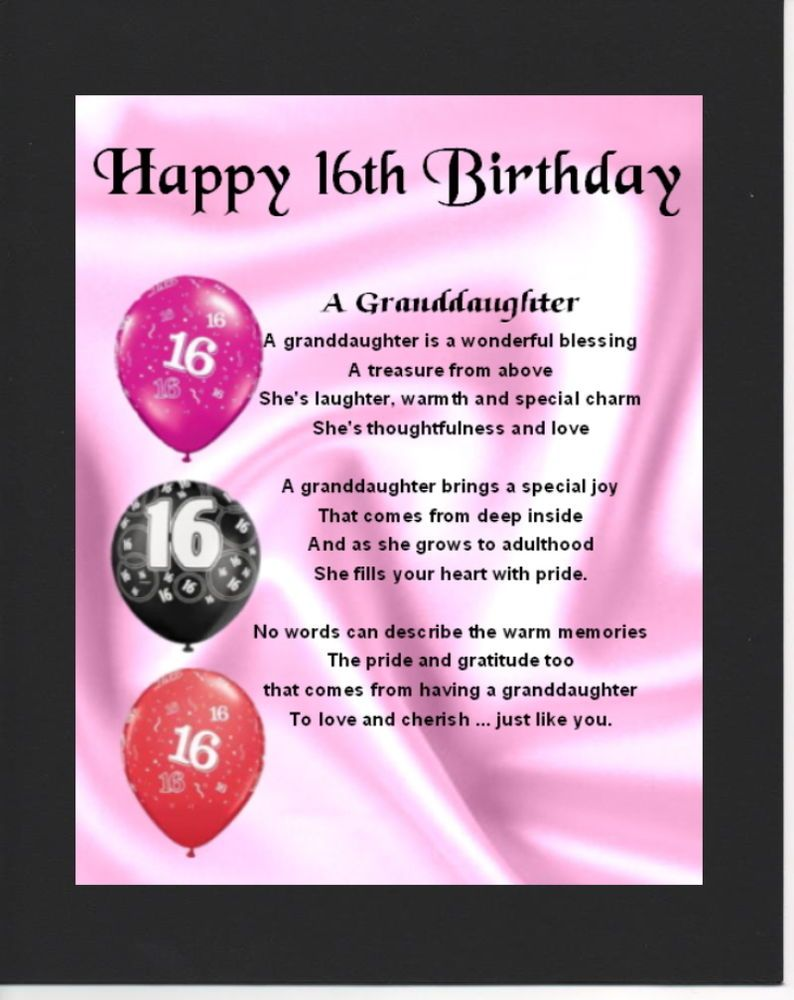 Personalised Mounted Poem Print 16th Birthday Design
