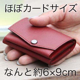 33cb82385827 小さい財布abrAsus(アブラサス)レディース小銭入れ付き三つ折りの極小メンズ財布
