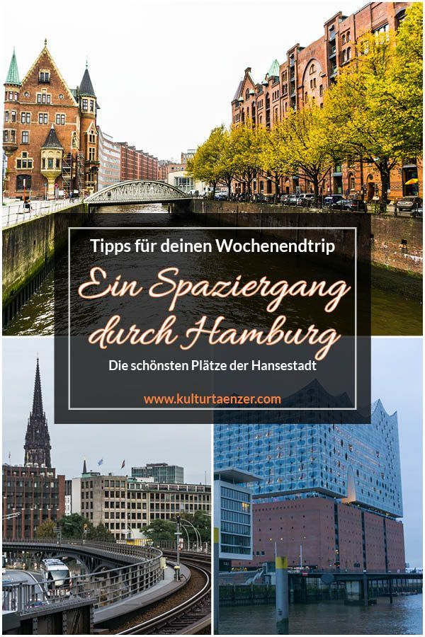 ein spaziergang durch hamburg hamburg citytrips pinterest hamburg st dtereise hamburg. Black Bedroom Furniture Sets. Home Design Ideas