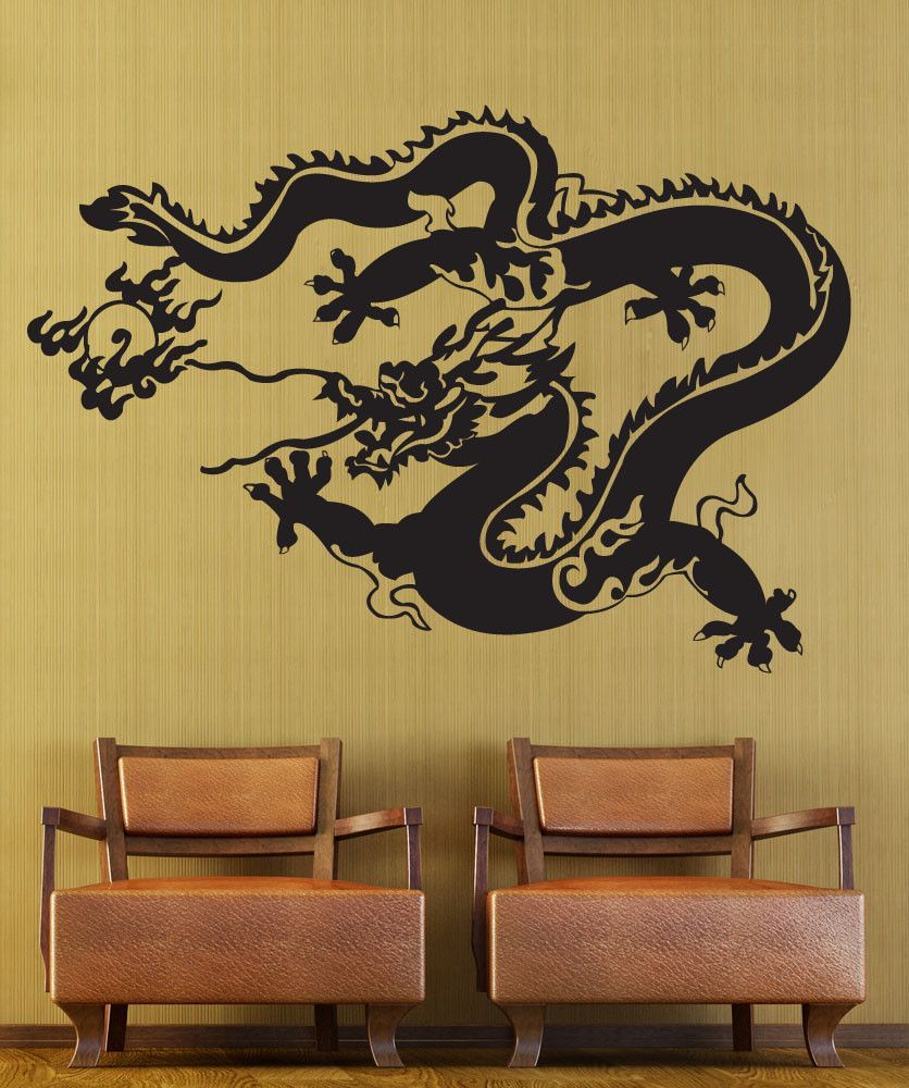 Vinyl Wall Decal Sticker Chinese New Years Dragon Wall - Custom vinyl wall decals dragon