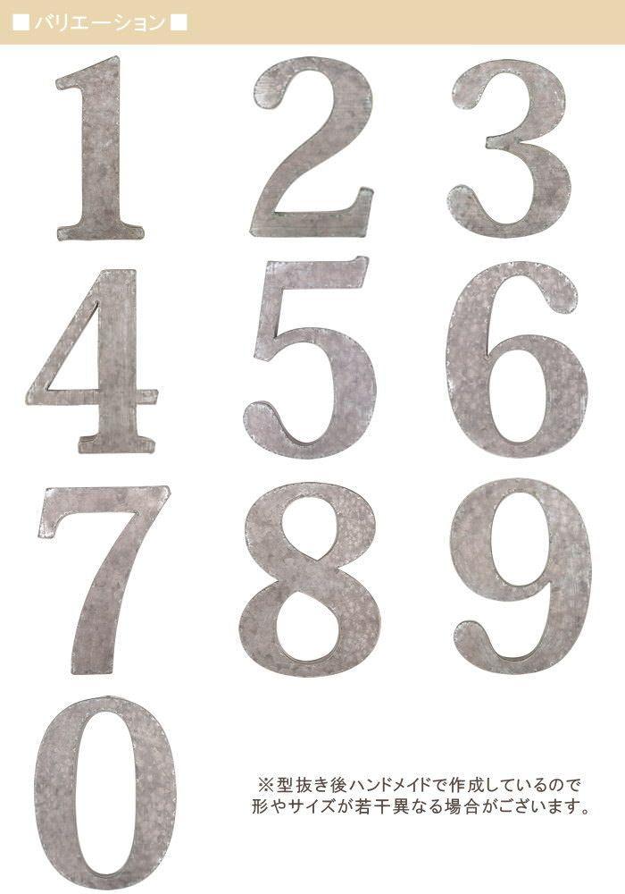 ブリキ 数字 ナンバー おしゃれ オブジェ 看板 ショップ 飾り。ブリキ ...