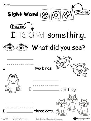 The sight word this week is me. Sight words are some of the most ...