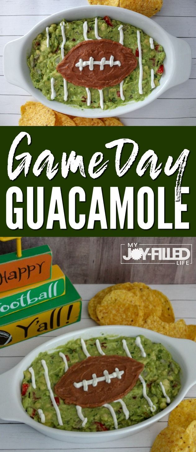 Game Day Guacamole #tailgatefood