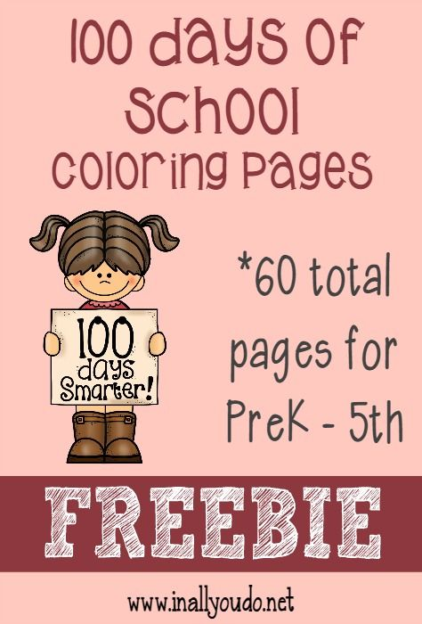 FREE 100 Days of School Coloring Pages 60 pages Celebrations
