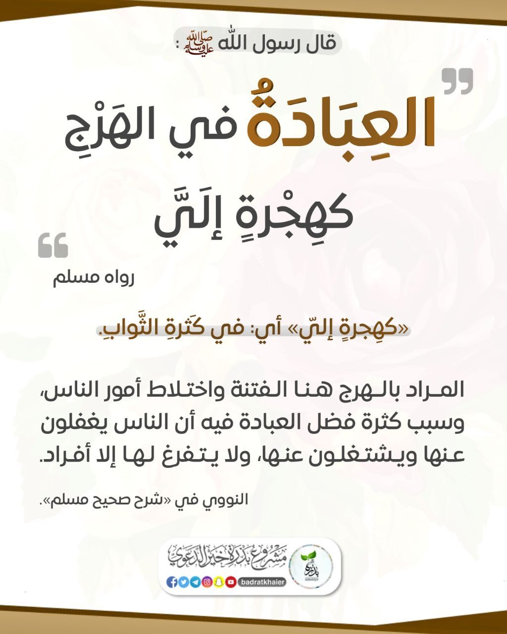 Pin By Grafi Nita On وفاء لمن فقدناهم Personalized Items Islam Person