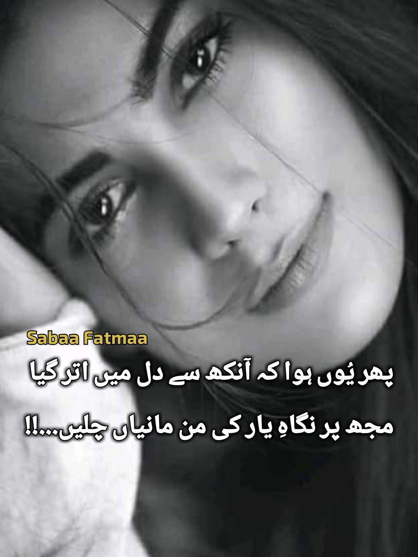 Pin on Urdu shairi