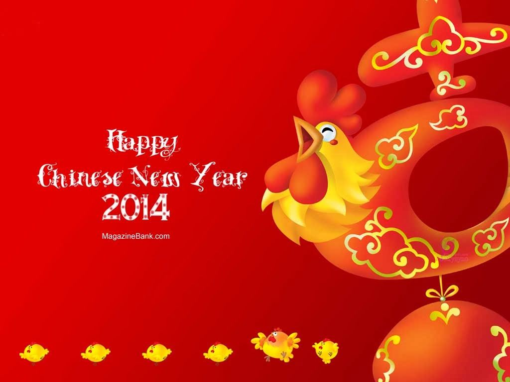 Happy Chinese New Year Images And Wallpapers Happy lunar
