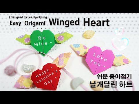 Photo of Einfaches Origami-Herz mit Flügeln / Wie man ein Origami-Flügelherz von Hye Kyung Lee macht