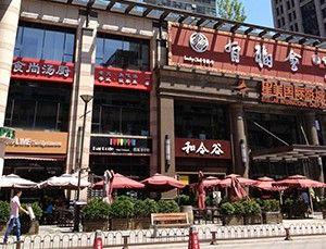 Internship in China Testimonial