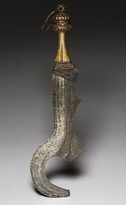 African Knife Dated: circa 1900 Culture: Central African, Democratic Republic of the Congo, Bangal