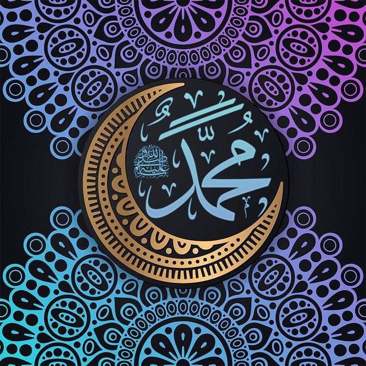 Pin by صورة و معنى on محمد رسول الله ،،، ﷺ☘️ Islamic art