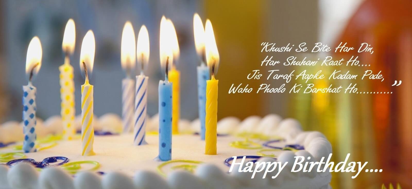 Romantic Birthday Shayari In Hindi English Http