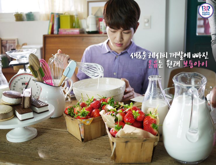 Onew with strawberries