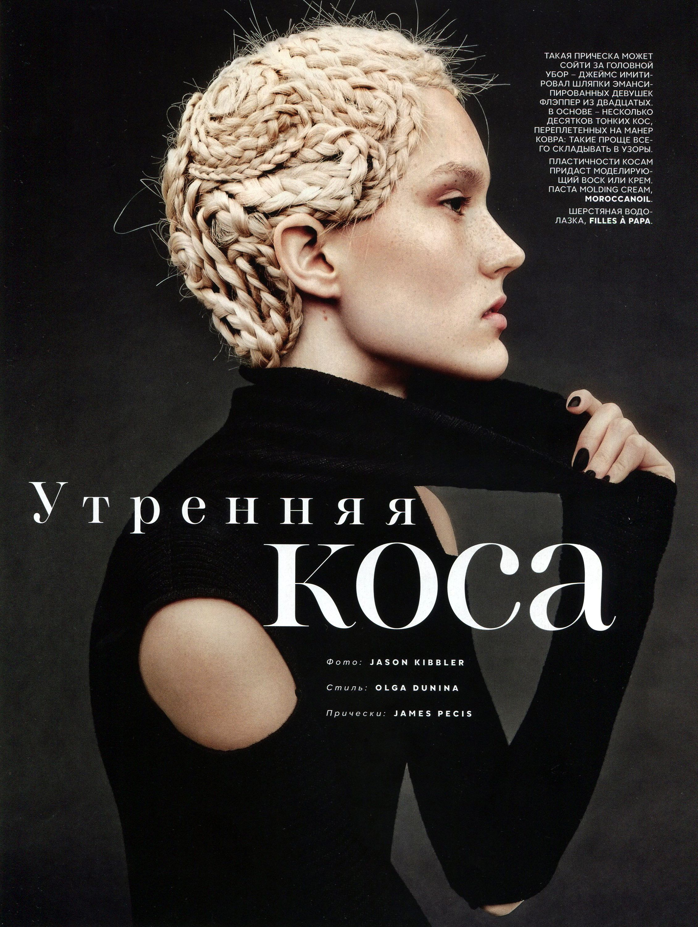 Hair by james pecis for vogue russia in print pinterest vogue