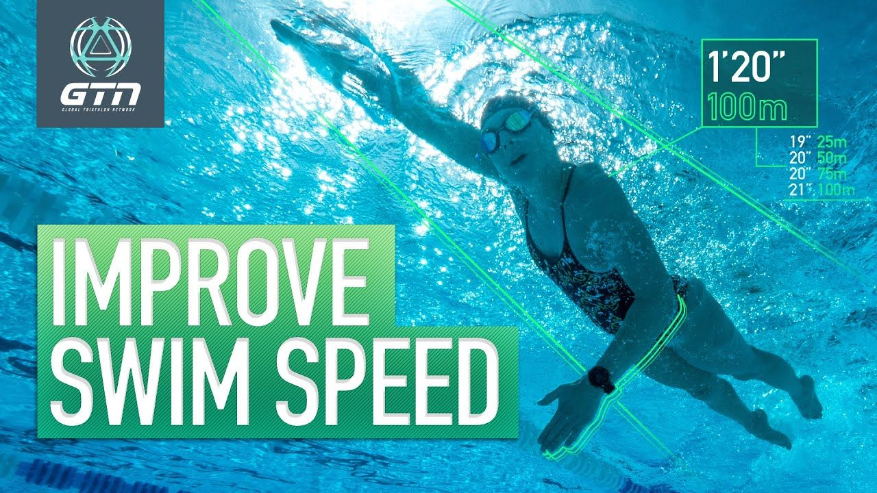 How To Improve Swimming Speed Swim Faster Session Tips