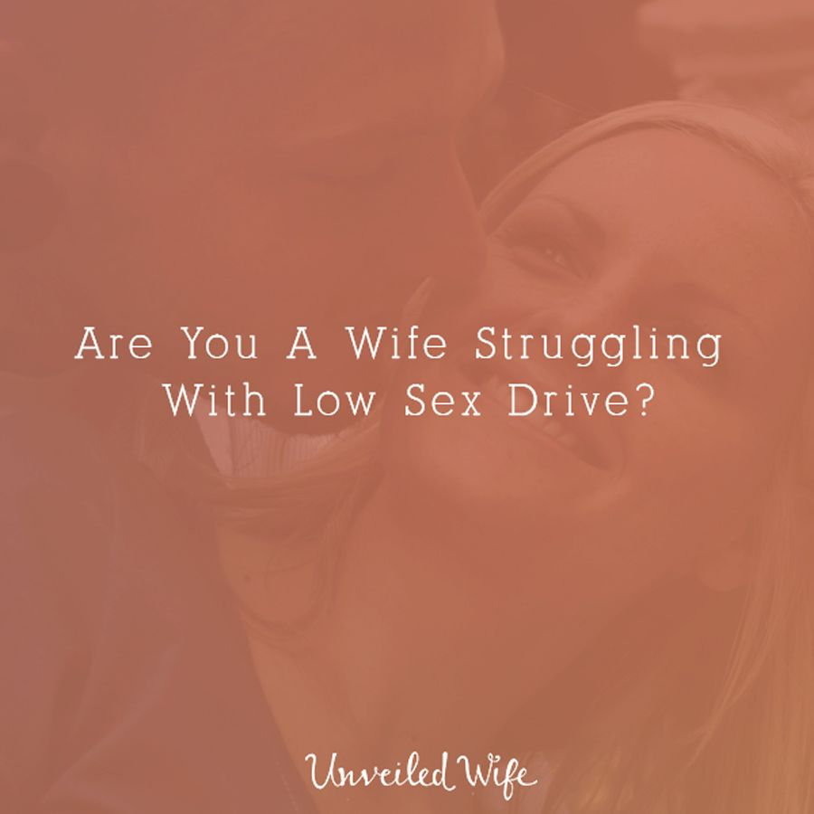 husband high sex drive