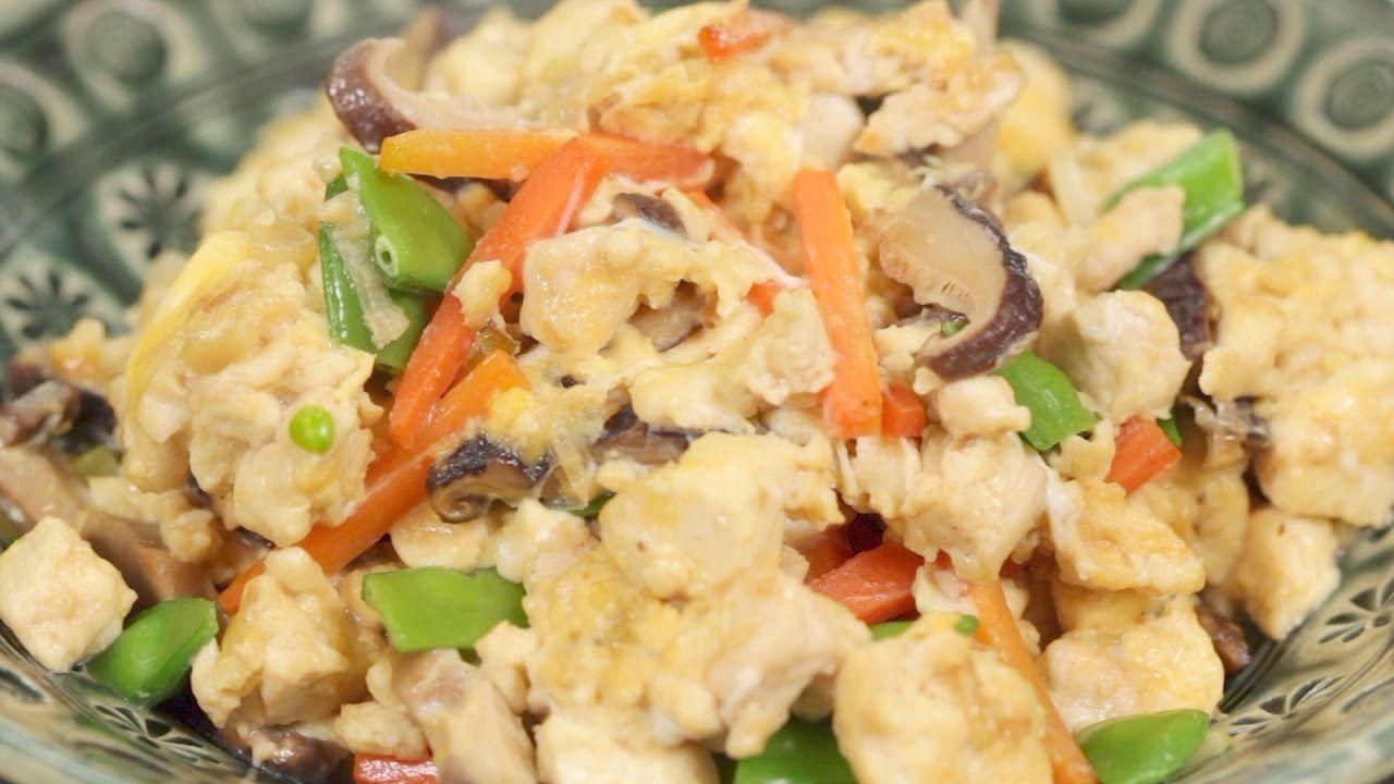Iri Dofu Healthy Scrambled Tofu Recipe Cooking With Dog Cooking Recipes Scrambled Tofu Recipe Tofu Recipes
