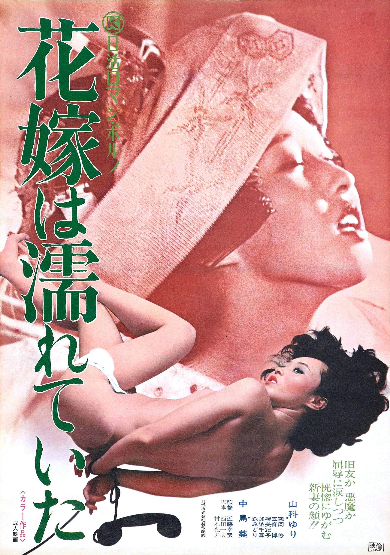 Порно винтаж невесты фильмы