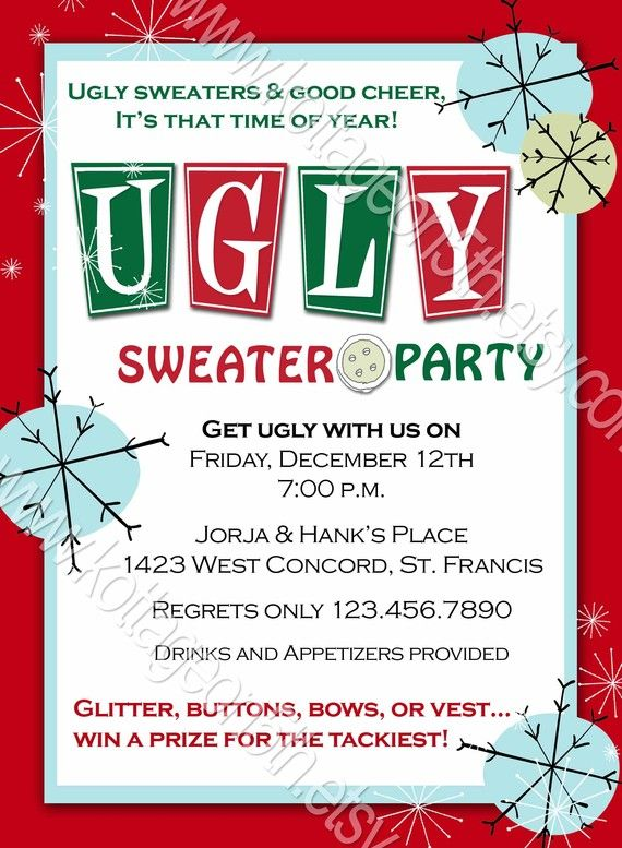 Ugly Sweater Party Christmas or New Years Invitation Digital