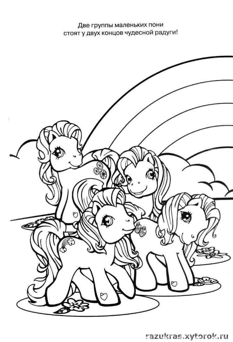 Mon petit poney my little pony dibujos infantiles pinterest pony