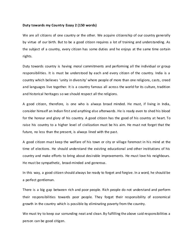 essay on my responsibility towards my country Being a citizen for me is fulfilling my obligations toward my country  toward my country is what citizenship means to me to me essay what responsibility.