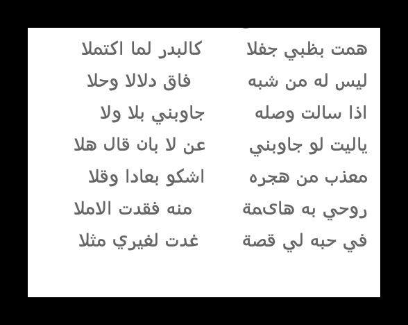 Pin By Mona Alshamsi On عربي Math Ads Like Me