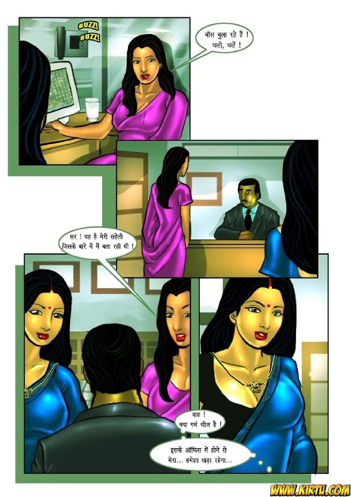 Pin on Comic book in hindi