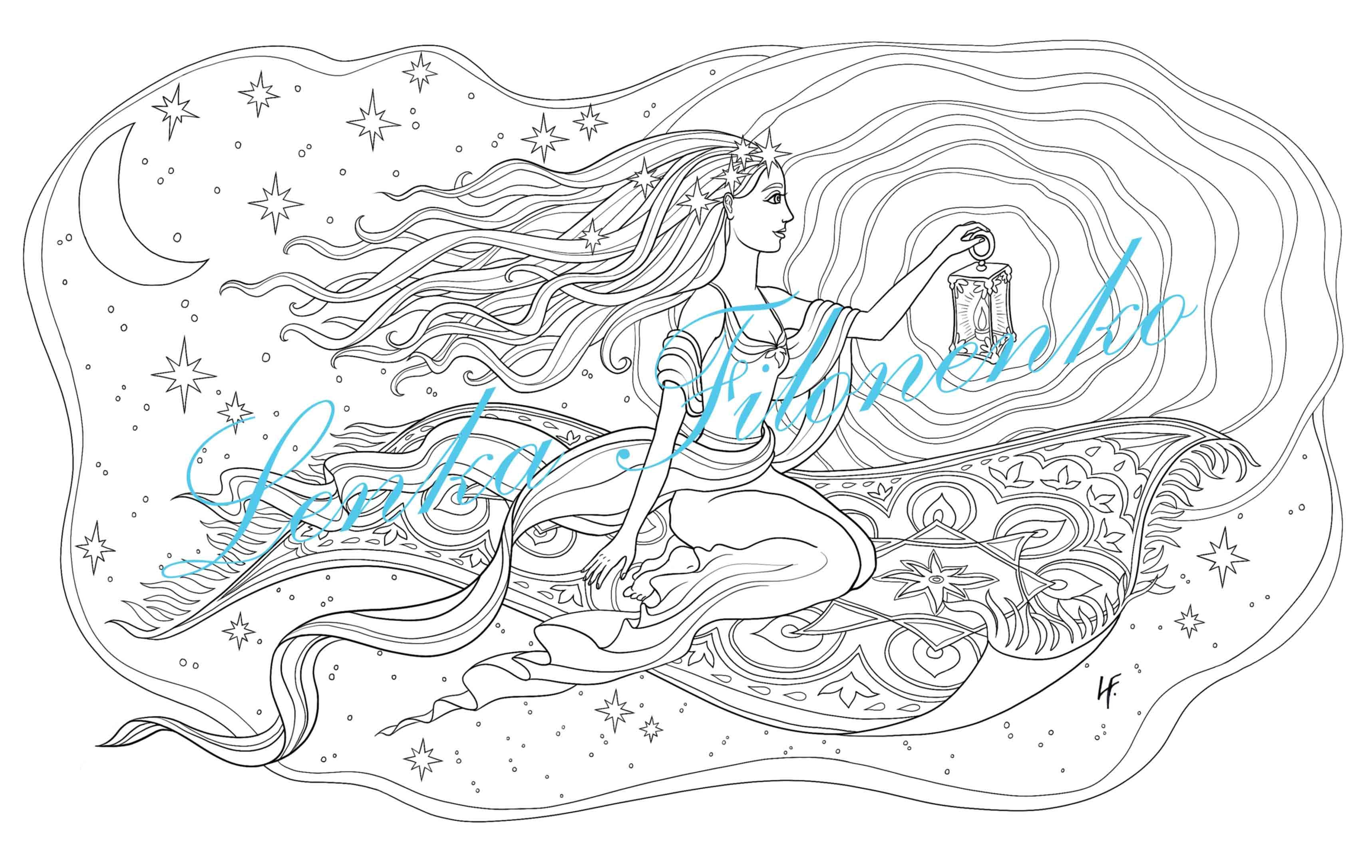 Coloring Page For Adults Art Coloring Page Magic Carpet Pdf