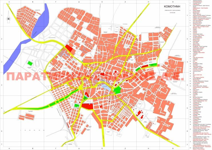 Komotini sightseeing map Maps Pinterest City
