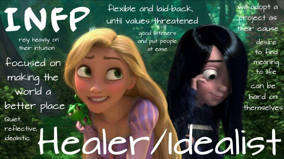 Dave is Rapunzel just like Dean! Infp personality, Infp