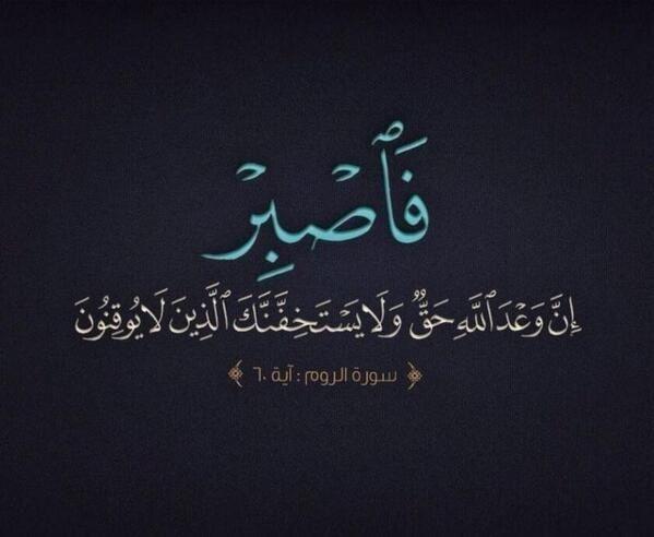 6cfe4037a589c698c0fad0420c25a20c Jpg 599 492 Pixels Quran Verses Islamic Quotes Islamic Inspirational Quotes