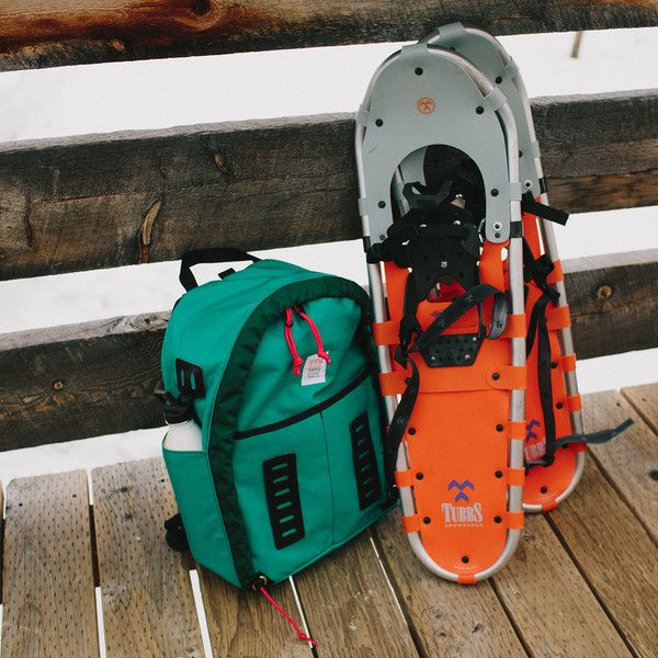Topo Designs Span Daypack http://topodesigns.com/products/span-