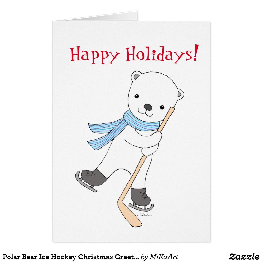 Polar Bear Ice Hockey Christmas Greeting Card   Christmas greeting ...