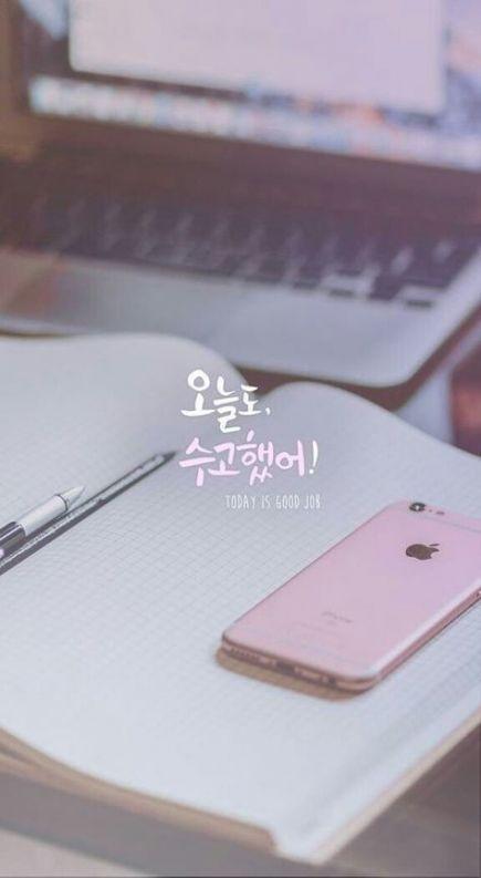 68+ Best Ideas Korean Wallpaper Phone Cute