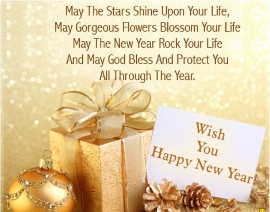 Happy New Year Messages 2019: To ensure that you wish all ...