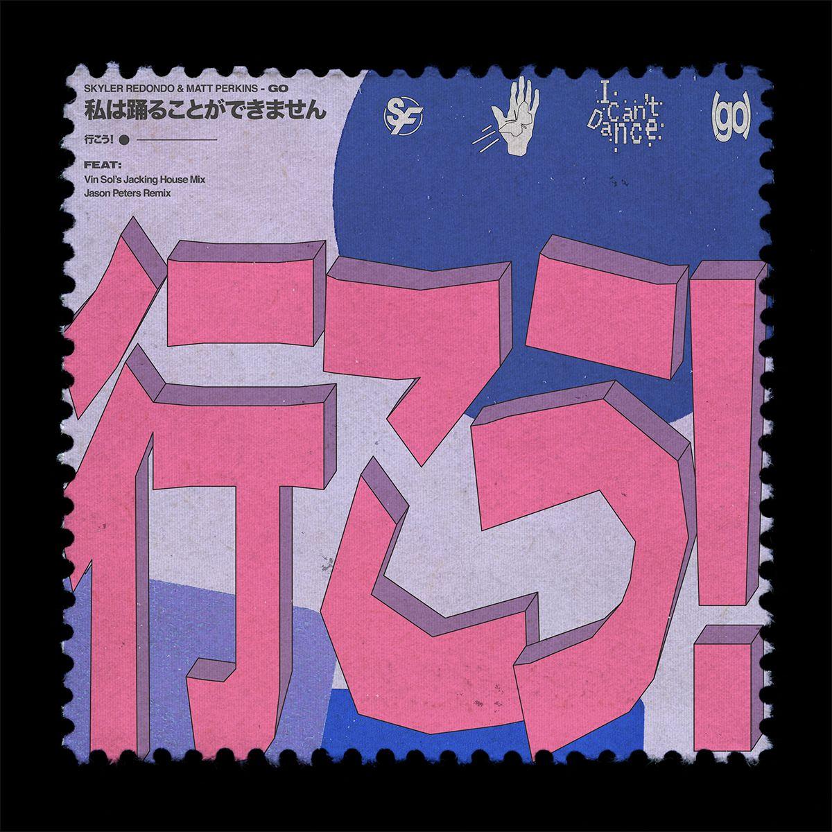 #graphicdesign #design #graphicdesigner #poster #posterart #graphic #branding #artist #typography #designers #digitalart #grunge #grain #photoshop #housemusic #illustrator #thrash #housemusic #dj #techno #deephouse #music #techhouse #edm #house #party #electronicmusic #djlife #dance #dancemusic #djs #rave #producer #technomusic #love #housemusiclovers #trance #ibiza #hiphop #disco #festival #djset #nightlife #club #edmfamily #deephousemusic #bhfyp