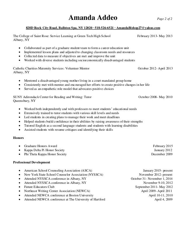 resume sample human services counselor school counseling examples - sample school counselor resume