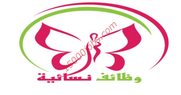 متابعات الوظائف وظائف نسائية فى أمانة منطقة الجوف من المرتبة الرابعة حتي السابعة وظائف سعوديه شاغره