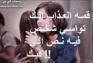 صور حب حزين مكتوب عليها كلام 2013 افضل صور رومانسيه مكتوب عليها 2013 Arabic Words Yasmin Words