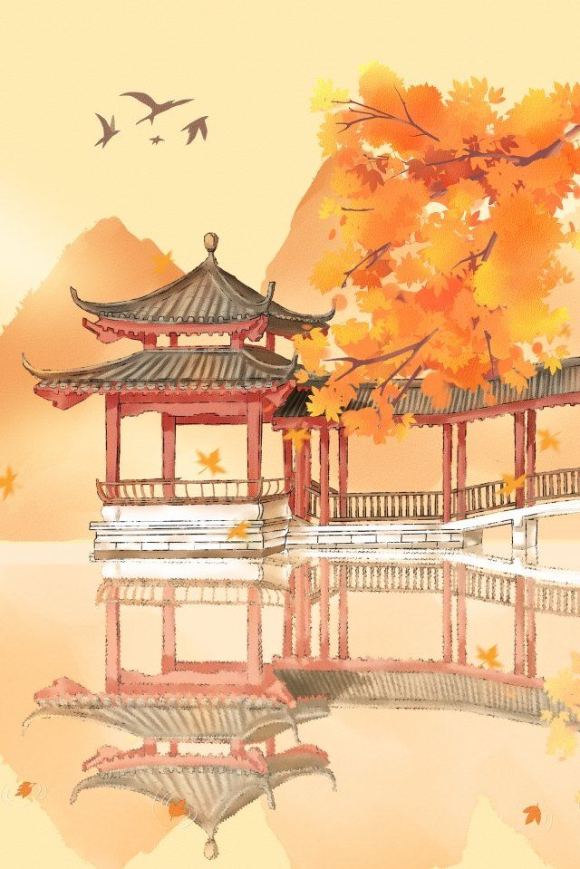Fall Autumnal Golden Autumn Autumn Scenery, Landscape, Material, Hand Painted Illustration Image on Pngtree, Free Download on Pngtree